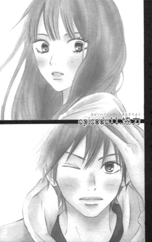 File:Kimi ni Todoke Manga Chapter 011.png