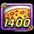 Meals HP1400