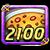 Meals HP2100