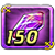 Crystal purple 150