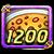 Meals HP1200