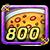 Meals HP800