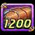 Meals P-ATK1200