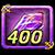 Crystal purple 400