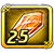 Crystal orange 25