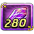 Crystal purple 280
