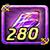 Crystal purple 280