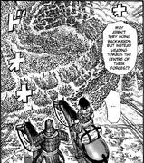 Gohoumei's Ryuudou