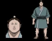 Ryuu Sen AS2