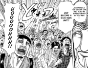 Hi Shin Unit promoted to 1000-Man Unit