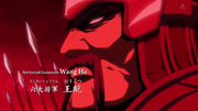 Ou Kotsu anime S1