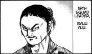 18. Ryuu Yuu – 18th Squad Leader