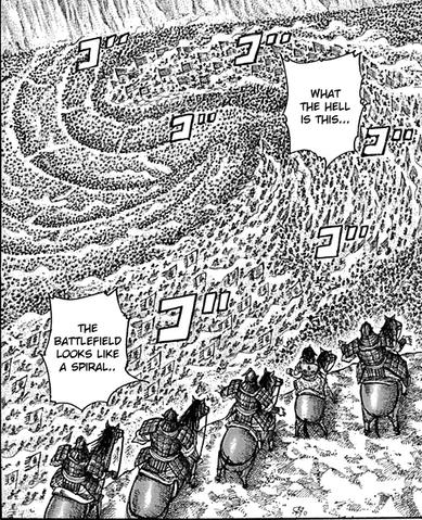 File:Riboku's Ryuudou.PNG