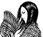 Koku Ou in Wei Armor