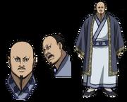 Kai Shi Bou AS2