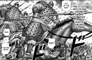 Kanmei army Kyoubou