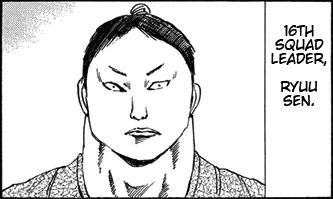 File:Ryuu Sen squad leader.png