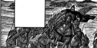 Roku O Mi Army