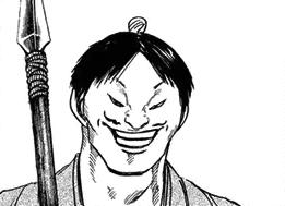 File:Batsu Ken portrait.png