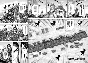 Chapter 225 cover