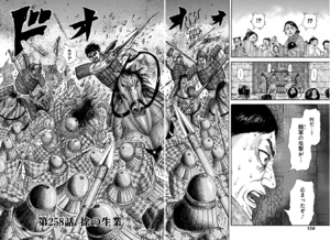 Chapter 258 cover