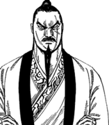Kou Son Ryuu Robe