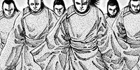 Clan Kensen