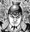 Roku O Mi main page portrait
