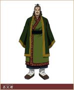 Shou Bun Kun Character Design anime S1