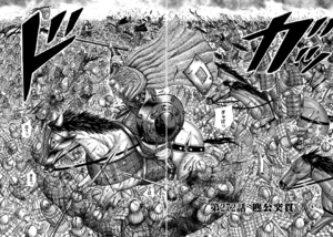 Chapter 272 cover