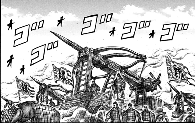File:Giant Siege Crossbow.png