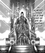 Sei coming of age ceremony