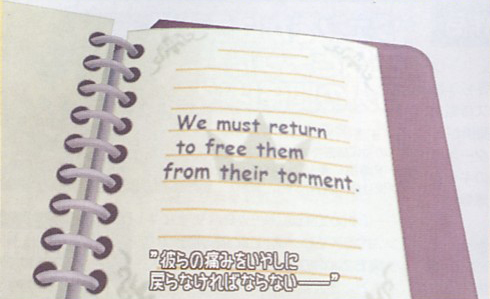 File:Journal entry coded.PNG