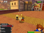 Sora Mission Mode KHD