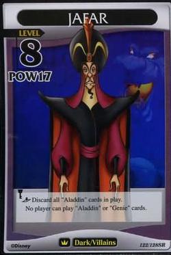 Jafar ADA-122