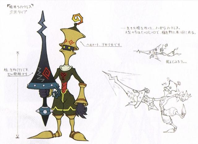 File:Lance Soldier- Concept (Art) KHII.png