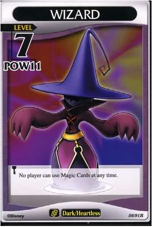 File:Wizard BS-56.png