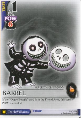 File:Barrel BoD-99.png