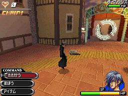 File:Zexion Mission Mode KHD.png