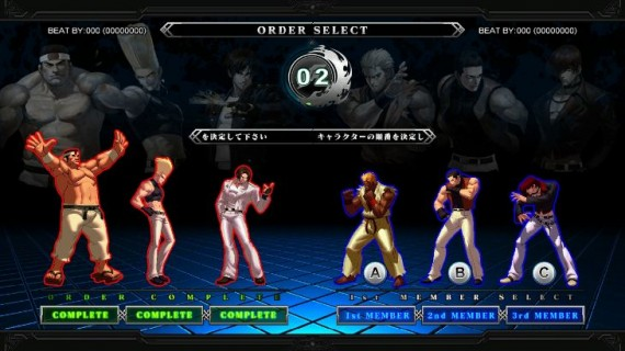 File:King of Fighters XIII.jpg