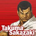 Thumbnail for version as of 16:39, September 1, 2008