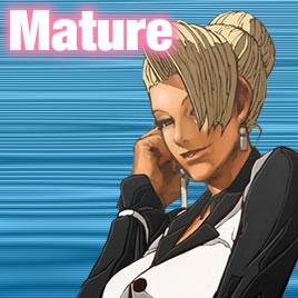 File:Main v mature e.jpg