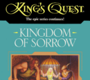 King's Quest: Kingdom of Sorrow