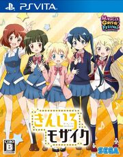 11-miracle-girls-festival-8