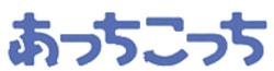 File:Affiliation acchikocchi.png
