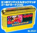 Gold cartridge.jpg