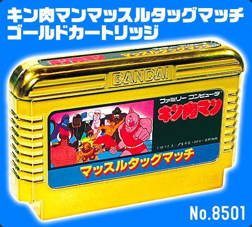 File:Gold cartridge.jpg