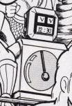 File:Watchman6.jpg