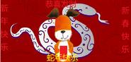 Kipper Chinese New Year Greeting 2001