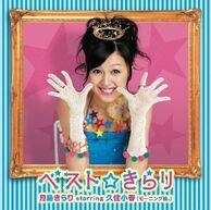 Best Kirari Album